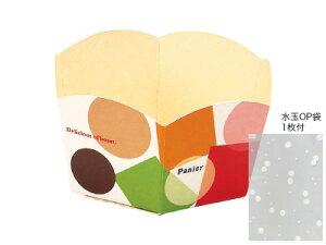 ラッピング 箱 ボックス ラッピング箱 【 ギフト箱 パニエW(OP袋付) 】 ギフトボックス 箱 お菓子 ラッピング用品 ラッピングボックス ギフトラッピング ギフト ボックス プレゼント 贈り物