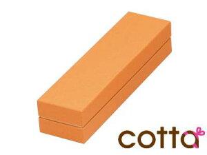 コンビAケース オレンジ 小 バレンタイン 手作り お菓子 パッケージ ギフトボックス 箱 ラッピング ラッピング用品 プレゼント 業務用