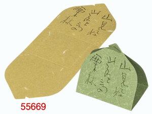 個包装 栗木の葉 黄土