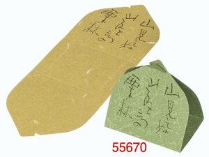 個包装 栗木の葉 緑