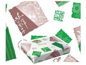 【 包装紙 マチス菓子 】 ラッピング用品 ラッピング 包装 ギフトラッピング プレゼント 贈り物 消耗品 おしゃれ かわいい 業務用