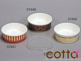 【 ベーキングカップ ブラウン FC-255PET 】 マフィンカップ マフィン型 カップ型 ケーキカップ 紙製 紙型 型 手作り お菓子作り 業務用 ラッピング用品