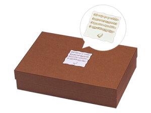 ラッピング 箱 ボックス ラッピング箱 【 フェザーケース 1253 茶 M 】 ギフトボックス 箱 お菓子 ラッピング用品 ラッピングボックス ギフトラッピング ギフト ボックス プレゼント 贈り物
