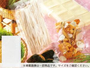 【 三方袋 OX-1018 H  】機密 密封 包装 お菓子 氷 水 レトルト 業務用 ラッピング用品