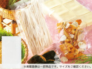 【 三方袋 OX-1217 H  】機密 密封 包装 お菓子 氷 水 レトルト 業務用 ラッピング用品