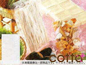 【 三方袋 OX-1318 H  】機密 密封 包装 お菓子 氷 水 レトルト 業務用  ラッピング用品