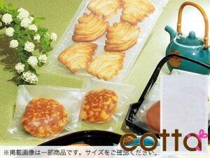 【 三方袋 MBX-1420 H  】機密 密封 包装 お菓子 氷 水 レトルト 業務用  ラッピング用品
