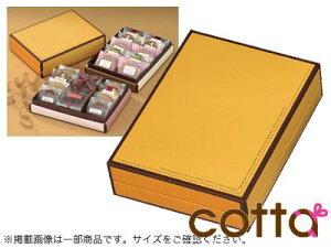 クオリティギフトOr 24×16 バレンタイン 手作り お菓子 パッケージ ギフトボックス 箱 ラッピング ラッピング用品 プレゼント 業務用