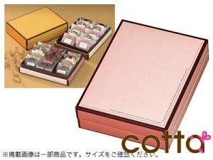 クオリティギフトP 30×18 バレンタイン 手作り お菓子 パッケージ ギフトボックス 箱 ラッピング ラッピング用品 プレゼント 業務用