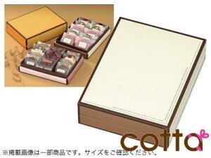 クオリティギフトC 32×24 バレンタイン 手作り お菓子 パッケージ ギフトボックス 箱 ラッピング ラッピング用品 プレゼント 業務用