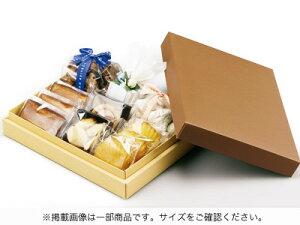 ロイヤルギフト No.1080 バレンタイン 手作り お菓子 パッケージ ギフトボックス 箱 ラッピング ラッピング用品 プレゼント 業務用