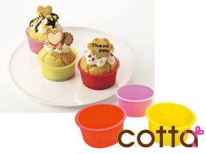 CAKE MATE シリコーン カップ マフィン型 3個 カップケーキ シリコン