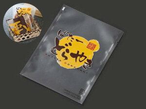 【 規格袋 バターどら焼(マット) 125×160 】 ラッピング袋 ラッピング用品 包装 ギフトラッピング ラッピングバッグ お菓子 プレゼント おしゃれ かわいい 業務用