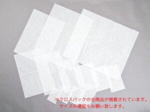 クロスパック(E) 不織布製平袋 35-50