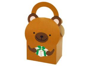 アニマルBOX 親くま バレンタイン 手作り お菓子 パッケージ ギフトボックス 箱 ラッピング ラッピング用品 プレゼント 業務用