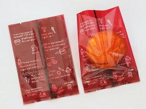 【少量販売】個包装袋 ポシェ小 ブラウン