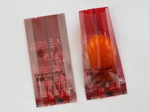 【少量販売】個包装袋 ポシェGZ ブラウン