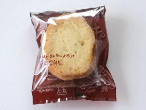 個包装袋 ポシェ小 ブラウン