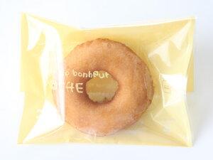 個包装袋 ポシェ特大 クリーム