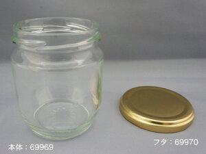 ジャム瓶 フタ LC63JTFゴールド