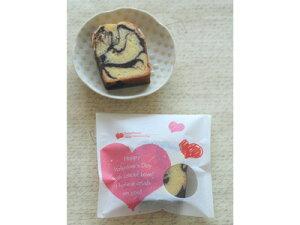 個包装袋 小口 バレンタイン 手作り お菓子