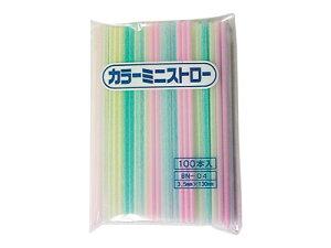 カラーミニストローBN-04(100本入)