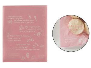 個包装袋 ポシェ特大 ピンク