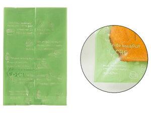 【少量販売】個包装袋 ポシェ大 グリーン