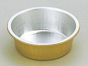 【少量販売】アルミ容器 丸型スムース 10cm ゴールド(A3150-E)