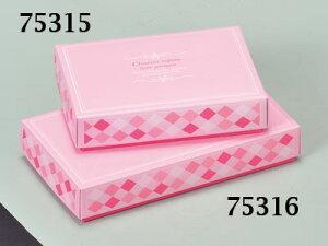 ピンクダイヤ・トリュフ 6入 バレンタイン 手作り お菓子