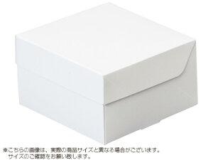 ケーキ箱 ロックBOX 80-プレス 140