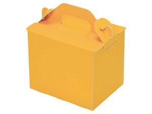 ケーキ箱 105折OPL-オレンジ 3×4