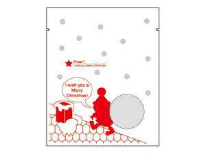 クリスマス個包装袋1