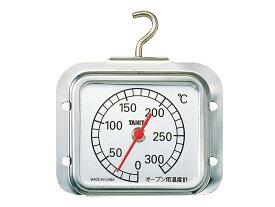 \10%OFFセール⇒26日10時迄/TANITA(タニタ) オーブン用温度計 NO.5493