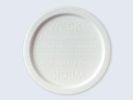 \15%OFFセール⇒26日10時迄/【 weck ふた プラスチック プラスチックカバー L 】 weck ウェック カバー ビン詰 保存 ガラス 容器 プラスティック ガラスキャニスター ストッカー 調味料容器 保存容器
