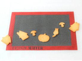 マトファー シルパン 380×290 ベーキングシート matfer パン お菓子 手作り お菓子作り 製菓用品 業務用