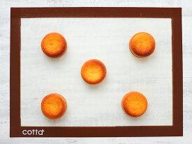 cotta シルパン(300×400) ベーキングマット クッキー シート メッシュ シルパット 焼き菓子 洋菓子 製菓・調理道具 お菓子作り 焼型 シリコン型 菓子道具 手作り おうち時間 ハロウィン クッキー作り かわいい おしゃれ カフェ 本格