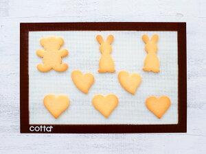 cotta シルパン(240×360) ベーキングマット クッキー シート メッシュ シルパット 焼き菓子 洋菓子 製菓・調理道具 お菓子作り 焼型 シリコン型 菓子道具 手作り おうち時間 ハロウィン クッ
