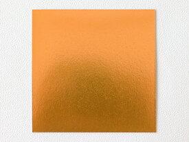 【少量販売】cotta アイシングクッキー用金台紙 10cm角