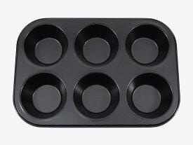 ティファニー マフィン型 6個取り シリコン 6p カップケーキ型 焼き型 焼型 ケーキ型 マドレーヌ フィナンシェ 焼き菓子 洋菓子 ケーキ ケーキ作り お菓子作り くっつきにくい 道具 菓子道具 手作り おうち時間 ハロウィン パン作り かわいい おしゃれ カフェ 本格