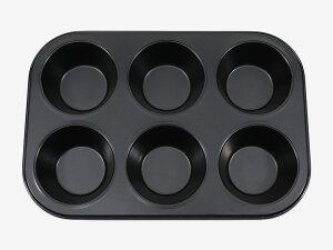 ティファニー マフィン型 6個取り シリコン 6p カップケーキ型 焼き型 焼型 ケーキ型 マドレーヌ フィナンシェ 焼き菓子 洋菓子 ケーキ ケーキ作り お菓子作り くっつきにくい 道具 菓子道具