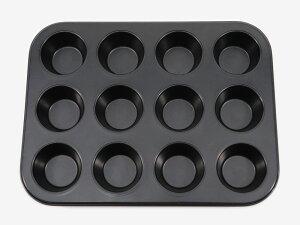 ティファニー マフィン型(12個取) マフィンカップ 焼き型 焼型 ケーキ型 マドレーヌ フィナンシェ 焼き菓子 洋菓子 ケーキ ケーキ作り お菓子作り くっつきにくい 道具 菓子道具 手作り おう