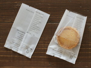 【少量販売】個包装袋 ボヌール 特小 ホワイト