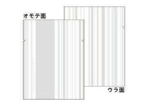 【少量販売】個包装袋 レイユール 115 ホワイト