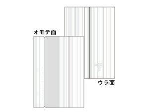 【少量販売】個包装袋 レイユール 大 ホワイト