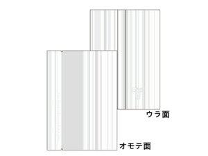 【少量販売】個包装袋 レイユール 小 ホワイト