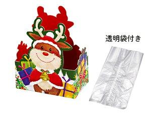 ギフト箱 クリスマスパレード トナカイ