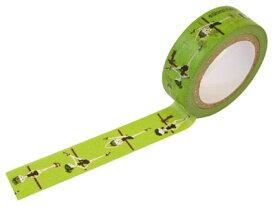 マスキングテープ レッスンバー 15mm×10m