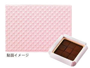 【少量販売】生チョコ貼函キルティドット・ピンク 小