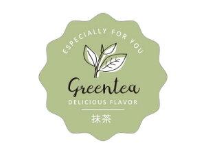 【少量販売】波型フレーバーシール 抹茶